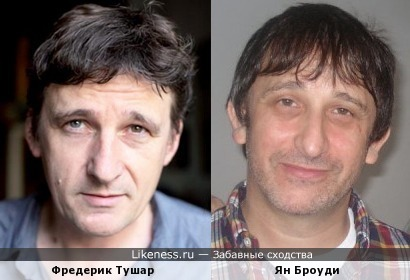 Фредерик Тушар и Ян Броуди