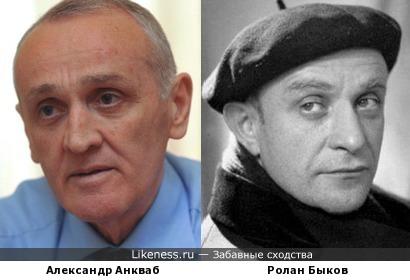 Александр Анкваб местами-временами напоминает Ролана Быкова