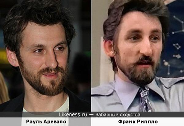 Рауль Аревало и Франк Риппло