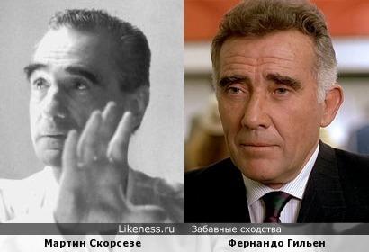 Мартин Скорсезе и Фернандо Гильен