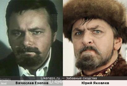 Вячеслав Езепов и Юрий Яковлев