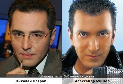 Николай Петров и Александр Буйнов
