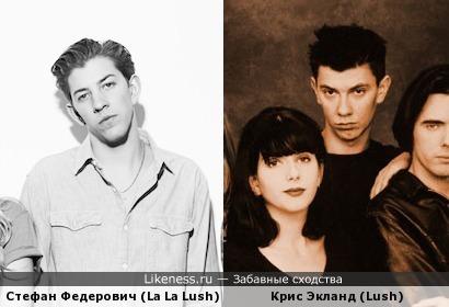 Участники групп La La Lush и Lush похожи
