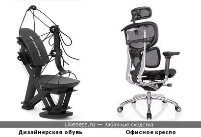 Дизайнерскую туфлю на фото можно принять за причудливый стул