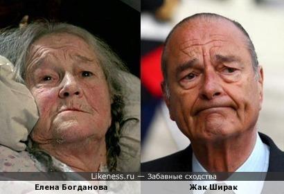 """Деспотичная бабушка из """"Ребра Адама"""