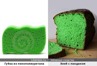 Крашеный хлеб становится очень похож на бытовую губку..
