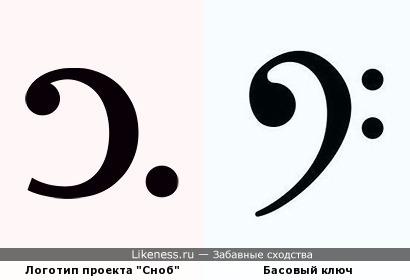 "Логотип проекта ""Сноб"