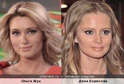 Ольга Жук и Дана Борисова