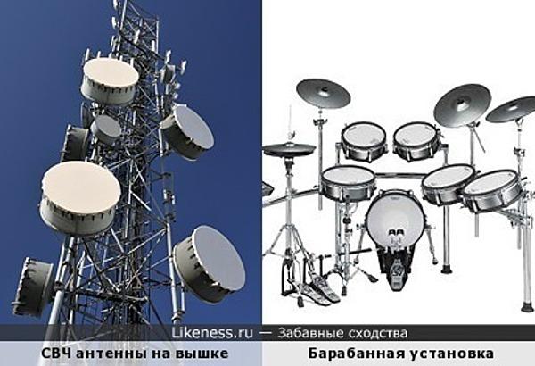 Антенны на вышке напоминают барабанную установку