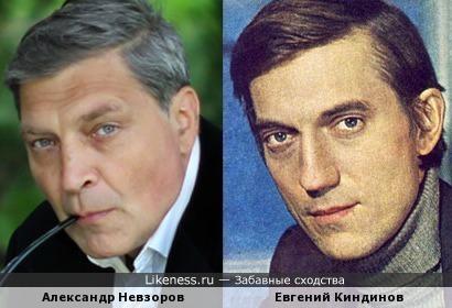 Александр Невзоров и Евгений Киндинов