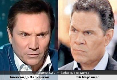 Александр Мягченков на этой фотографии напомнил Эя Мартинеса