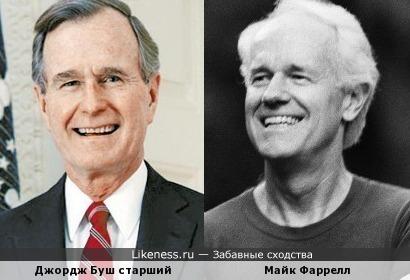 Джордж Буш старший и Майк Фаррелл