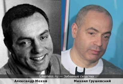 Александр Мохов и Михаил Грушевский
