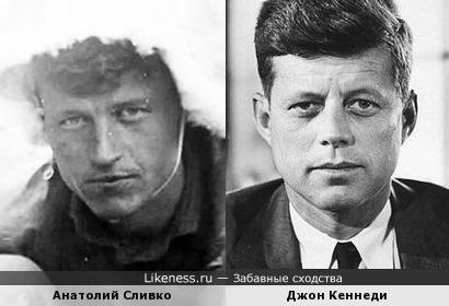 Советский маньяк похож на экс-президента США