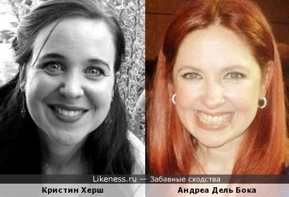 Кристин Херш и Андреа Дель Бока
