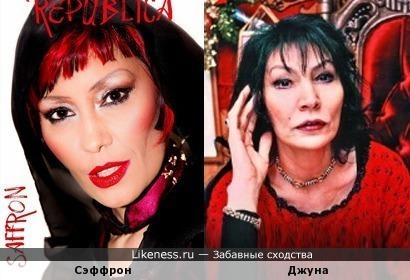 Саманта Мэри Спрэклинг (Сэффрон) из Republica и Джуна Давиташвили