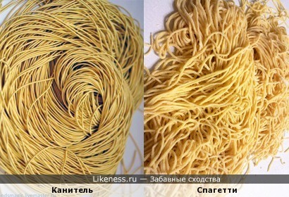 Канитель напоминает спагетти