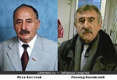 Исса Костоев и Леонид Каневский