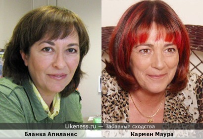 Бланка Апиланес и Кармен Маура
