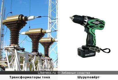 Эти трансформаторы тока напоминают шуруповёрты