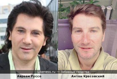 Авраам Руссо и Антон Красовский