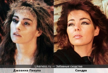 Джоанна Пакула и Сандра Крету