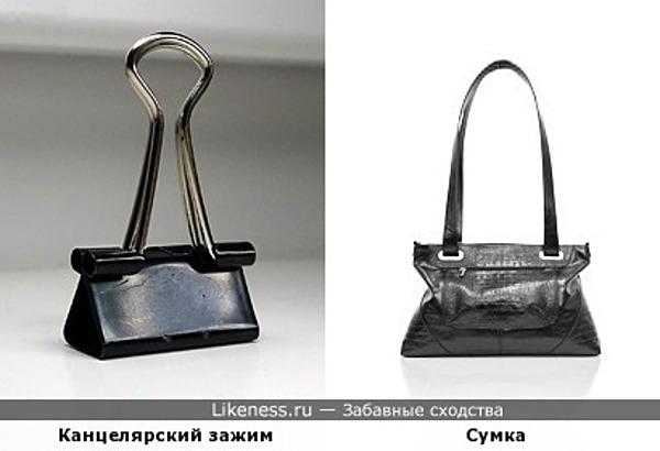 Канцелярский зажим (макро) напоминает сумку