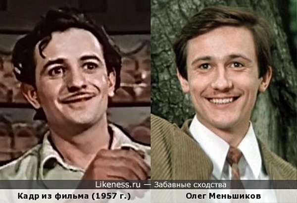 За три года до своего рождения Олег Меньшиков уже сыграл в кино))