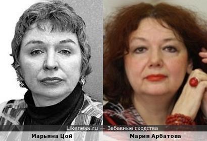 Марьяна Цой и Мария Арбатова