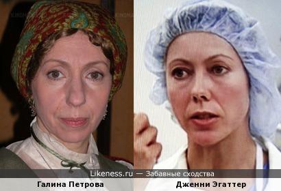 Галина Петрова и Дженни Эгаттер