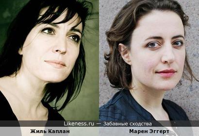 Жиль Каплан и Марен Эггерт