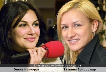 Элена Ногуэрра и Татьяна Волосожар