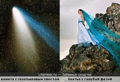 Плыла невестушка в безмолвии по небу...