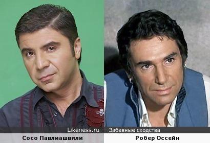 Сосо Павлиашвили и Робер Оссейн