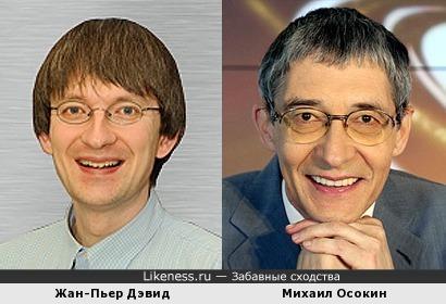 Канадский программист похож на Михаила Осокина