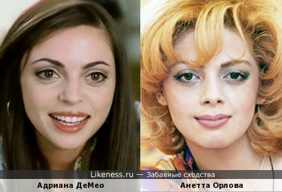 Адриана ДеМео и Анетта Орлова