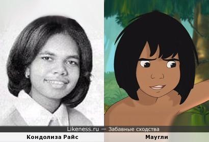 Маугли вырос, сменил пол и устроился в Госдеп...