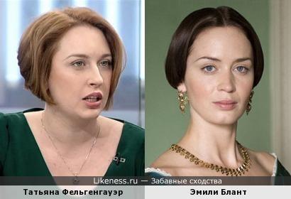 Татьяна Фельгенгауэр напомнила Эмили Блант