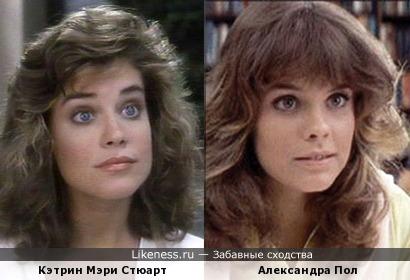 Кэтрин Мэри Стюарт и Александра Пол