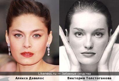 Алекса Давалос и Виктория Толстоганова