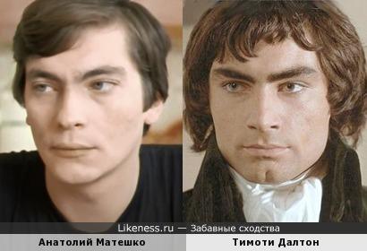 Анатолий Матешко и Тимоти Далтон