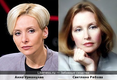 Анна Урманцева и Светлана Рябова