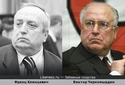 Франц Клинцевич и Виктор Черномырдин