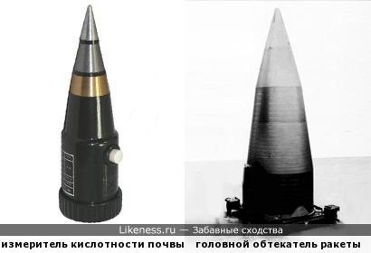 Измеритель кислотности почвы похож на головной обтекатель ракеты