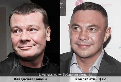 Владислав Галкин и Константин Цзю