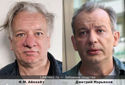 Ф.М. Айнхайт и Дмитрий Марьянов