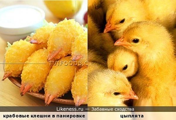 Клешни в панировке напоминают цыплят