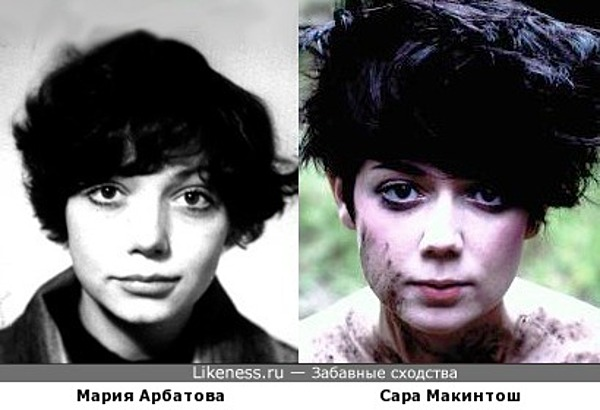 Мария Арбатова в молодости напомнила Сару Макинтош