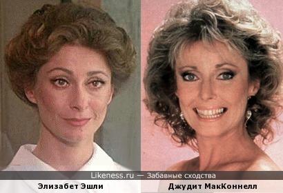 Элизабет Эшли и Джудит МакКоннелл