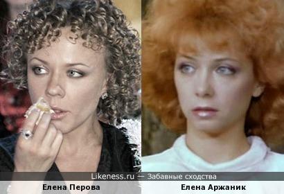 Елена Перова и Елена Аржаник